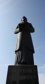 Пам'ятник отцю Маркіяну Шашкевичу при Львівській Духовній Семінарії
